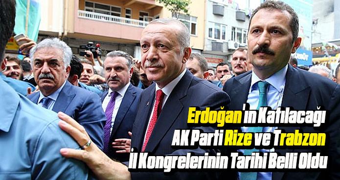 Cumhurbaşkanı 15 Şubat'ta Trabzon ve Rize'de