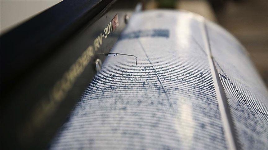 Kayseri'de 4,6 büyüklüğünde deprem